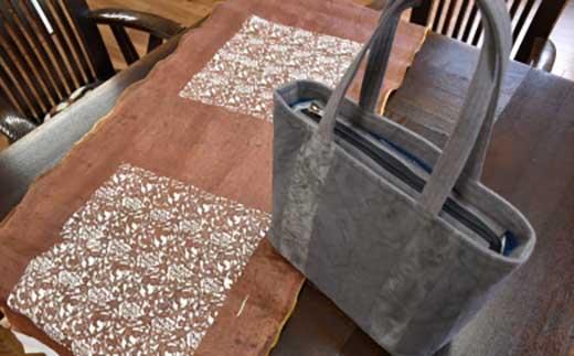 自然の布 はまさき工房「墨染バッグ」I-2922