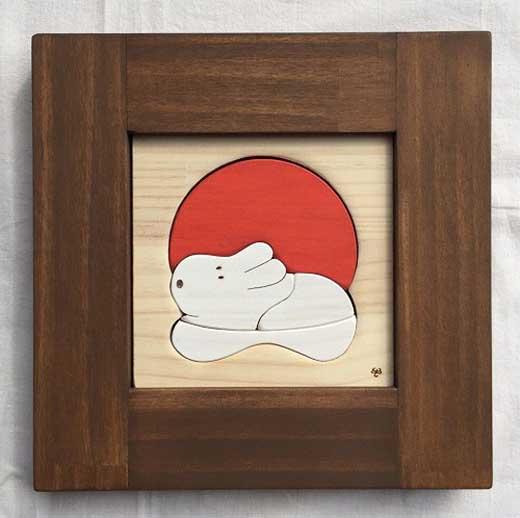 木のおもちゃ「壁掛け干支パズル(うさぎ)」