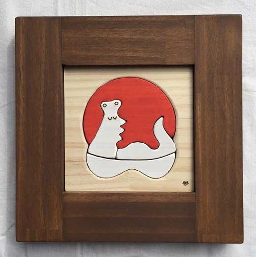木のおもちゃ「壁掛け干支パズル(たつ)」