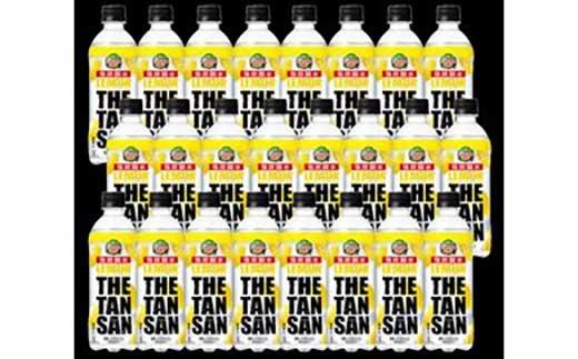 THE TANSAN LEMON ザ・タンサン・レモン