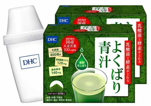DHC酵素と乳酸菌がとれるよくばり青汁2箱セット