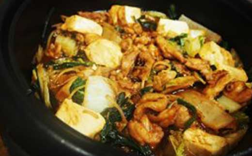 ◆高島とんちゃん鍋用(国産若鶏)800g×2個