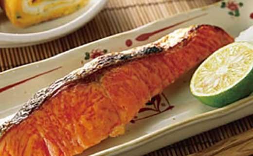 甘口紅鮭切り身個包装セット