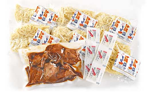製麺工場直送本場ソーキそば茹麺6食セット*県認定返礼品/沖縄そば*