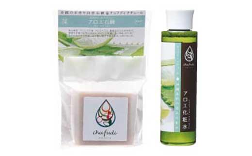 チュフディナチュール石鹸化粧水セットアロエ