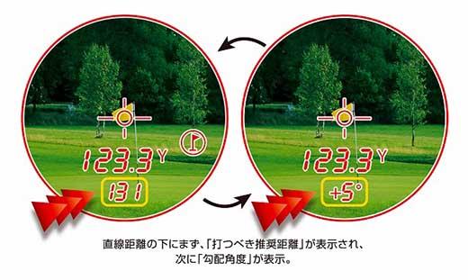 ゴルフ用レーザー距離計 ピンシーカープロX2ジョルト