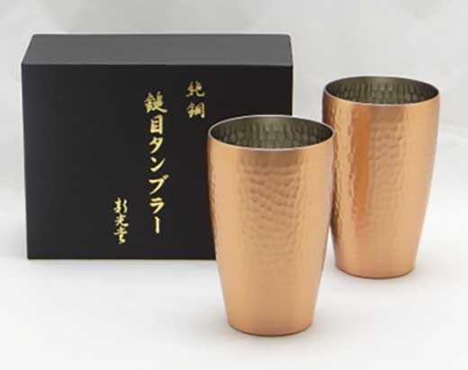 素銅仕上げS型鎚目タンブラーペア―セット