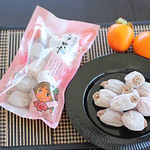 南信州に伝わる伝統の味「市田柿」300g×3袋【予約受付・冬発送】【A131】