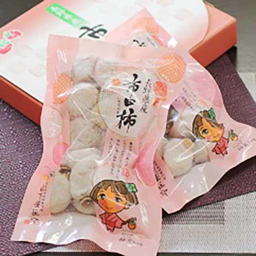 南信州に伝わる伝統の味「市田柿」500g×2袋【予約受付・冬発送】【A132】