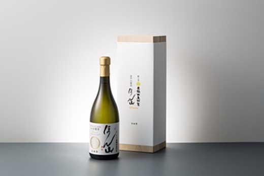 世界緑茶コンテスト2017最高金賞受賞LiquidTea献上茶静岡白葉茶ほん山Limited