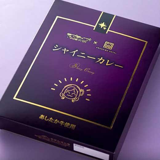 ラブライブ!サンシャイン!!×淡島ホテルコラボホテル・オハラシャイニーカレー
