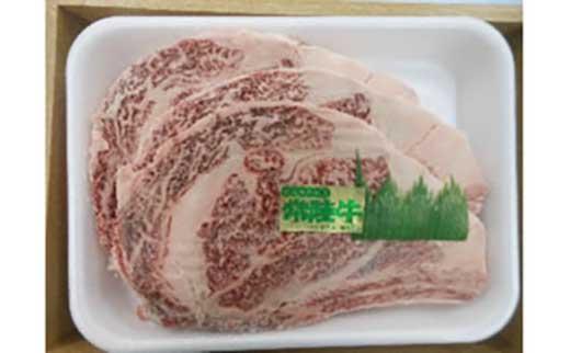 常陸牛リブロースステーキ