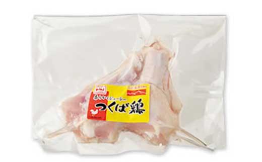 つくば鶏1羽丸ごと食べ比べセット