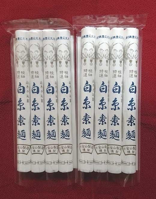 淡路島手延べ素麺 ㈲金山製麺ブランド 白糸 200g(50gX4束)2袋セット合計8束(400g)
