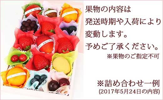 この時期のおいしいものをちょっとづつ贅沢に味わえる、大人気のフルーツ詰め合わせ「プチボックス・夏セット」【15個入り】