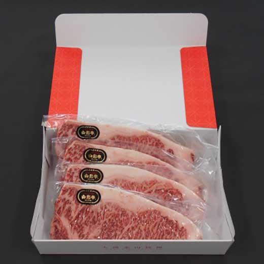 山形が誇る高級ブランド牛山形牛サーロインステーキ用4枚