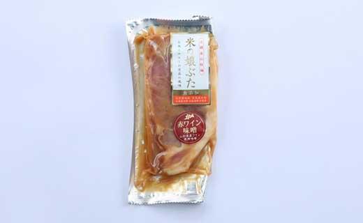 米の娘ぶたみそ漬けセット(7パック)<大商金山牧場>