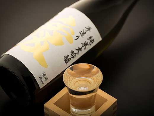 あい娘純米大吟醸1.8L