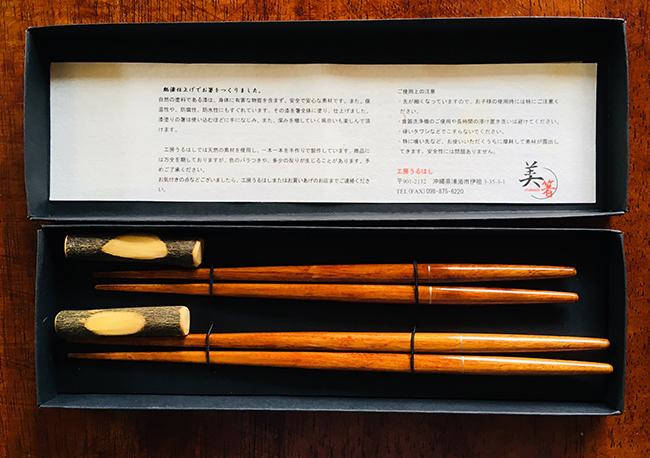 琉球箸(シークヮーサー漆仕上げ)2膳