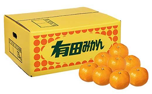 7.5㎏箱有田産小玉みかん