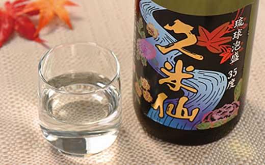【AB05N-C】久米仙一升瓶古酒35度6本セット