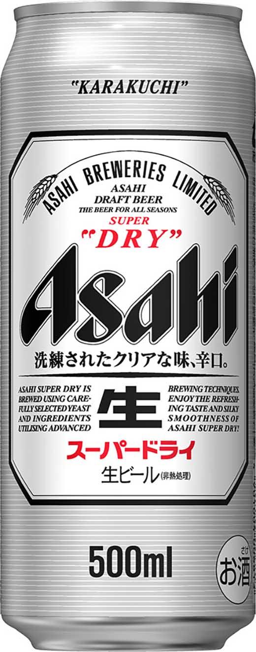 アサヒ アサヒスーパードライ 500ml×48本(2ケース)