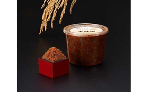 姫工房の米味噌