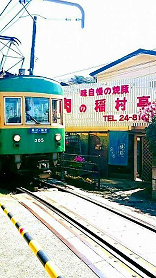 鎌倉稲村亭炭火焼豚セット(5本計・900g入り)