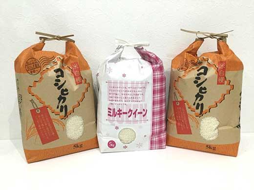 滋賀県産【特別栽培米】コシヒカリ5kg×2【環境こだわり米】ミルキークイーン5kg(計15kg)