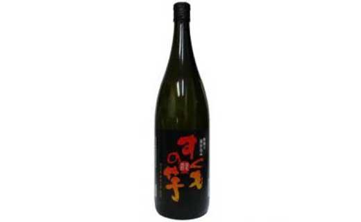 芋焼酎「すくもの芋」1.8L/高知県地場産業賞受賞/すくも酒造
