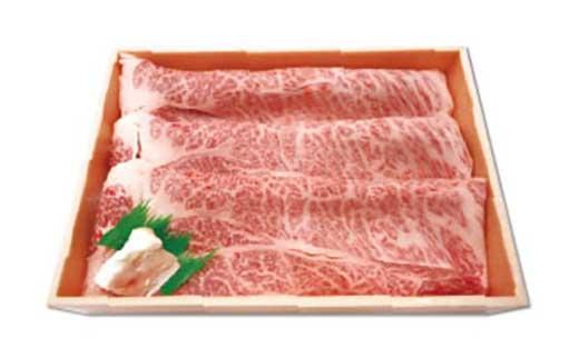 熊野牛鉄板焼き用300g(2月発送)