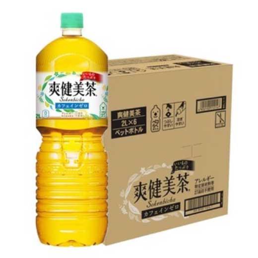 L018 爽健美茶ペコらくボトル2LPET