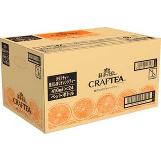 L037 紅茶花伝クラフティー贅沢しぼりオレンジティー410ml