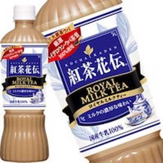 L038 紅茶花伝ロイヤルミルクティー470mlPET