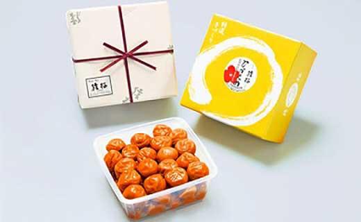 梅干し 猿梅 ひかえめ (塩分6%) 1.0kg