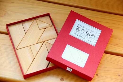 木の香「細工パズル」