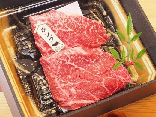 鹿児島県産黒毛姫牛ランプステーキ120g×2枚