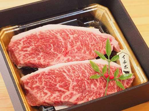 鹿児島県産黒毛姫牛イチボステーキ120g×2枚