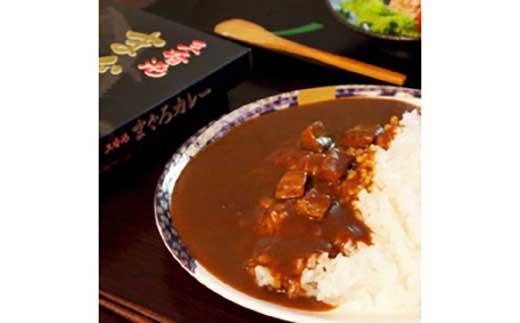 【食べ比べ】カレーの街よこすかカレーセット!