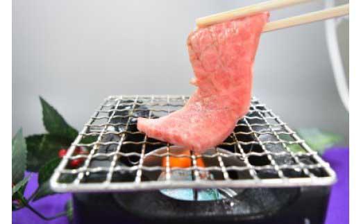 極上近江牛焼肉用(バラ)500g【AG06-C】