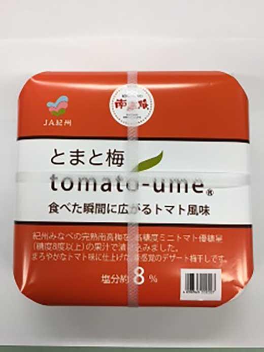 tomato-ume700g