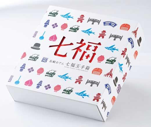 長崎おでん「七福玉手箱」
