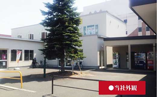 ゆめぴりか5㎏×ななつぼし5㎏ 特Aランク米セット(計10㎏)【29年産】2017年ふるぽ米部門総合第2位