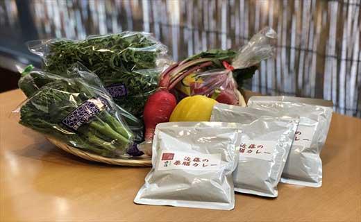 鎌倉野菜と近藤の薬膳カレーのセット