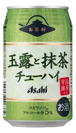 好評☆緑茶ハイ好きな方!玉露と抹茶酎ハイ1ケース