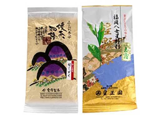 【新茶】<八女茶飲みくらべ>玉露と特上煎茶