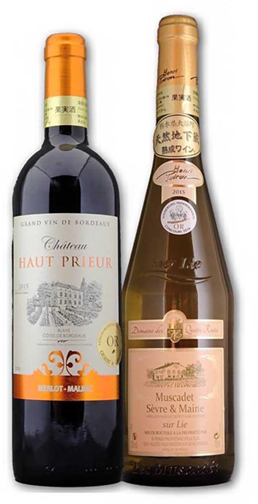 【ポイント交換専用】フランス産大谷地下蔵熟成ワインボルドー赤・ロワール白2本セット
