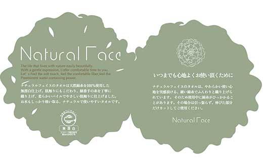 日本製 無漂白エコロジーバスタオル6枚セット