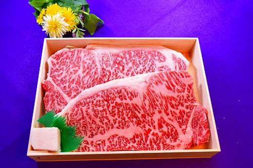 極上近江牛サーロインステーキ200g×2【AG08-C】