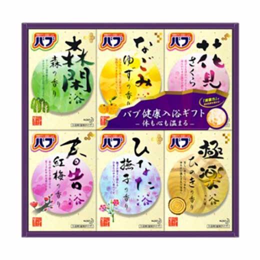 花王バブ健康入浴ギフト(KB-30)8錠×6箱入
